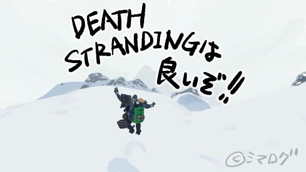 雪山で飛び跳ねてピースするサムのアイキャッチ