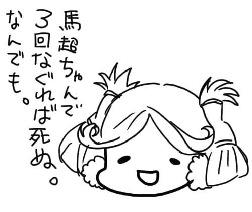 ゲーム放置少女の弓主将のイラスト