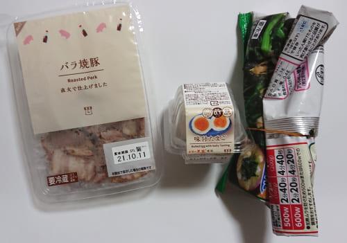 コンビニの焼き豚と味付け卵とくしゃくしゃのほうれん草の袋